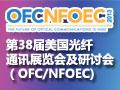 《网络电信》参展第38届美国光纤通讯展览会及研讨会(OFC/NFOEC 2013)