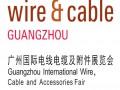 2015法兰克福广州国际电线电缆展 (1)